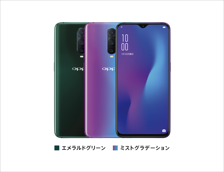 Opportunity R17 Pro デザイン