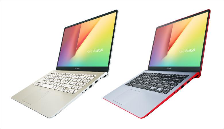 ASUS VivoBook S15 S530UA