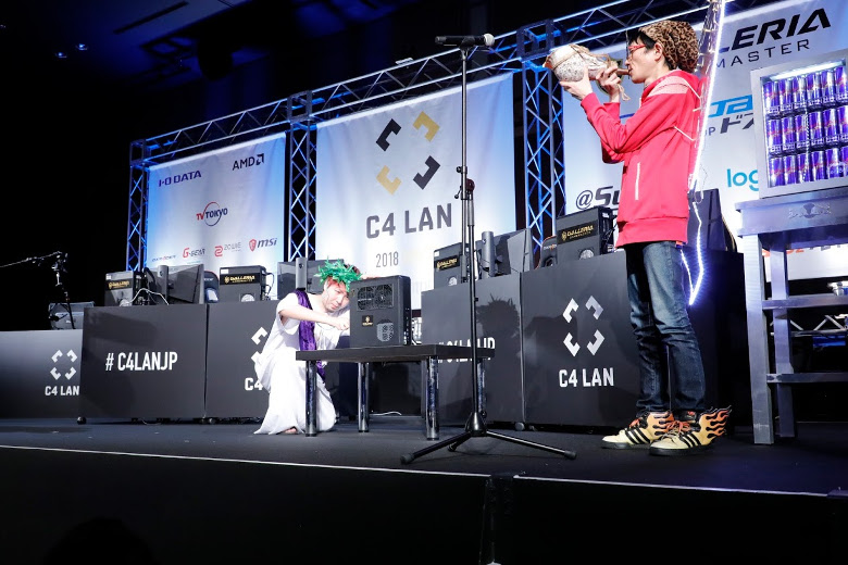 C4LAN 2018 WINTER