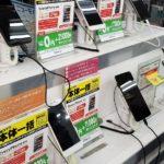 ヤマダ電機でEveryPhoneシリーズの処分セールをやってます - 10コアCPU搭載モデルも激安価格で販売中!(かのあゆ)