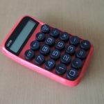 LOFREE DIGIT Calculator レビュー - テンキーが青軸メカニカル!ただそれだけ。とっても気持ちのいい電卓です(実機レビュー)