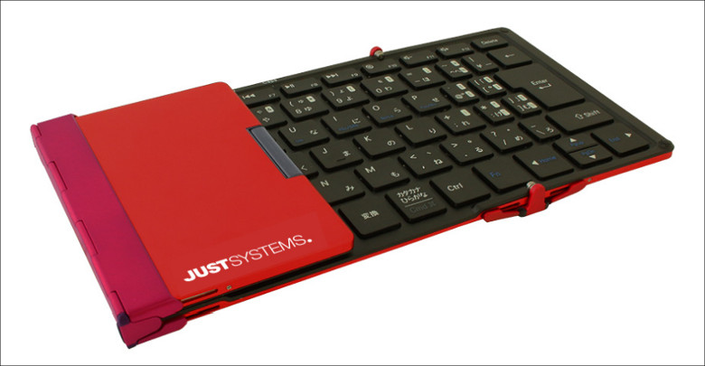 MOBOkeyboard RED Edition