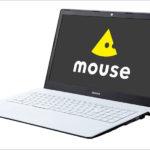 マウス m-Book B507E / m-Book B507H - おなじみの15.6インチ「TV-CM公開記念モデル」数量限定で販売中!
