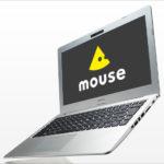 マウス m-Book S - LTEにも対応、低価格ながら入出力ポートも充実した13.3インチモバイルノート