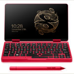 One Netbook One Mix 2S Koi Edition - ストレージ512GBの真っ赤なOne Mix 2S、シャア専用か?いや「錦鯉の赤」だ!