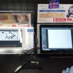 新春の秋葉原で raytrektab 10インチモデル「DG-D10IWP」と「Surface Go」を描き較べてきました(natsuki)