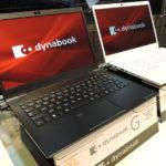 dynabook Gシリーズ - 新生Dynabookが放つ13.3インチモバイルノート、新生でも30周年記念?