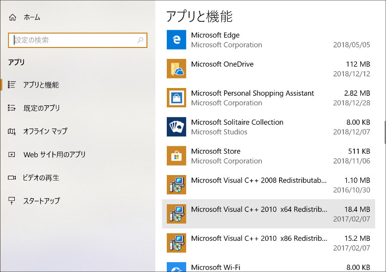 Windows 10 謎のフリーズ
