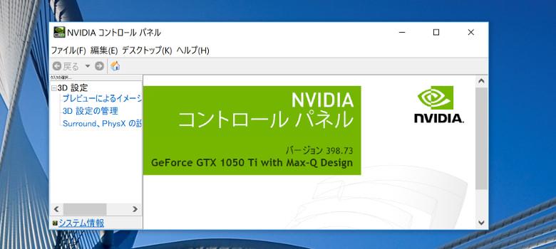 HP Spectre x360 15 GPU
