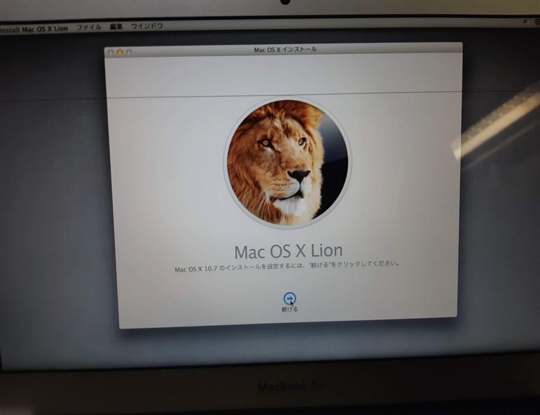 Lion再インストール