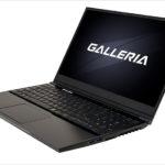ドスパラ GALLERIA GCF2070GF-E / GCF2060GF-E - 15.6インチのスリムタイプゲーミングノートがGeForce RTXを搭載!