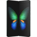 Samsung Galaxy Fold - ついに登場したSamsungの「折りたためる」スマートフォン。スペックも価格もモンスター級(かのあゆ)