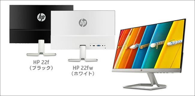 HP22f