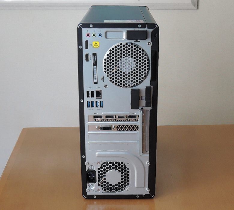 HP Pavilion Gaming Desktop 790