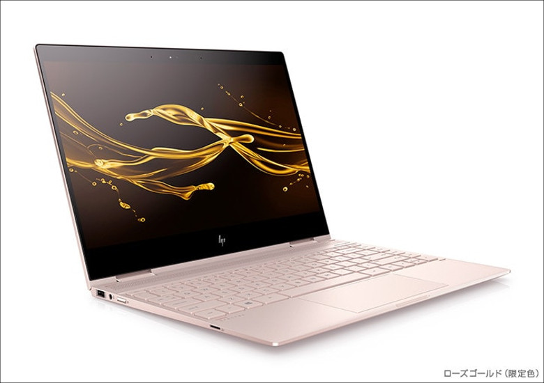 HP Spectre x360 Special Edition
