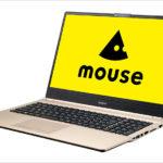 マウス m-Book B508H - 15.6インチで軽量コンパクトなノートPC、実用性も犠牲になってません