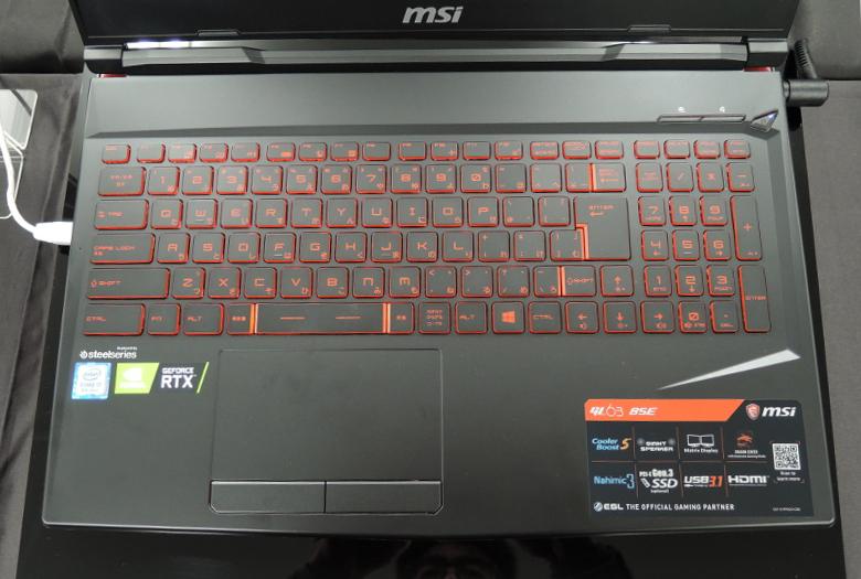 MSI GL63-8SE