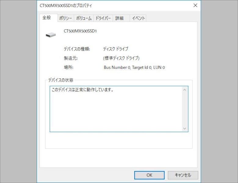 クルーシャル製SSD