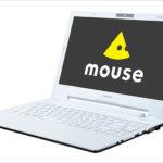 マウス m-Book J(J322)- マウスの定番13.3インチ・モバイルノート、Celeronモデルが新しくなりました