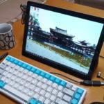 Teclast X6 Pro レビュー - 単なるSurfaceクローンじゃない、高解像度ディスプレイと優れた拡張性が魅力の、オールインワンな12.6インチタブレットPC(実機レビュー:natsuki)