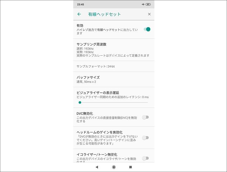 Xaiomi Mi 8 Lite レビュー