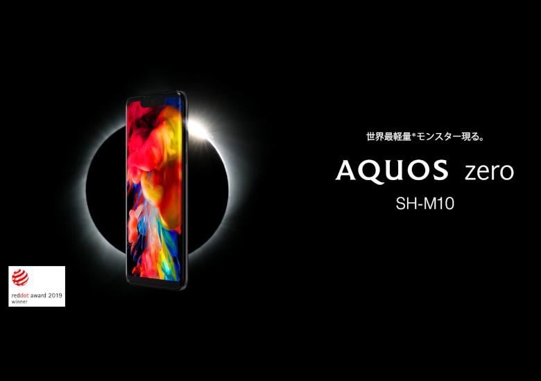 AQUOS zero SH-M10