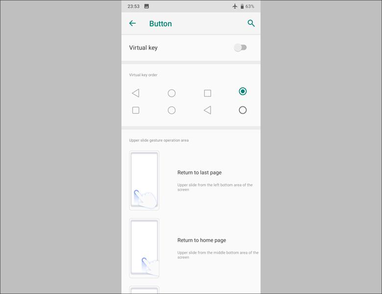 仮想ナビゲーションボタンの設定