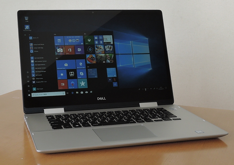 DELL Inspiron 15 5000 2-in-1(5582)