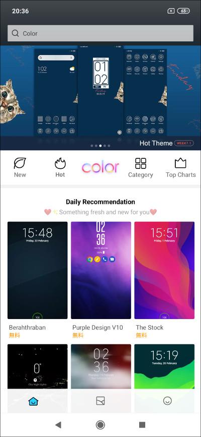Xiaomi Mi9 レビュー