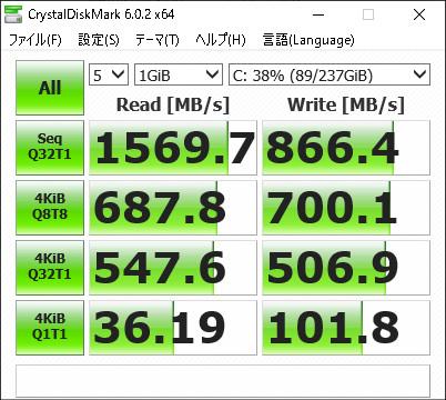 MSI GL63-8SE レビュー