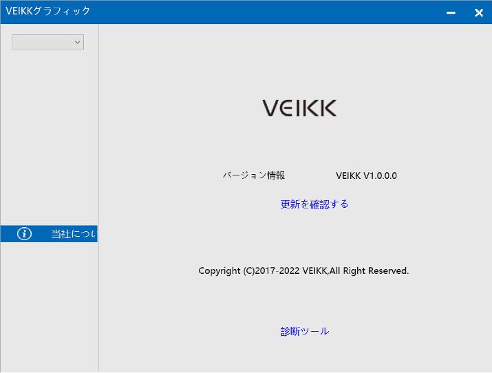 VEIKK A50 読者レビュー