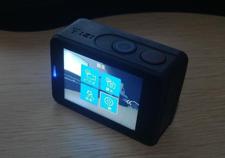 AKASO V50 Pro モニター 日本語化
