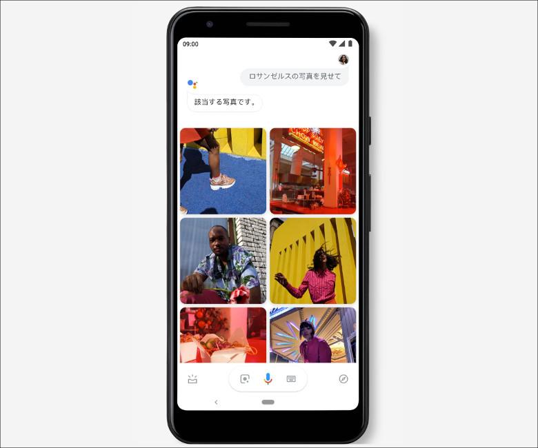 Google Pixel 3a / Pixel 3a XL