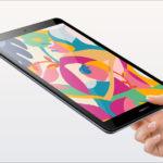 HUAWEI MediaPad M5 lite(8インチ) - 「音と映像を楽しむ」Androidタブレット。最新スペックでLTEモデルでも3万円を切ってます!