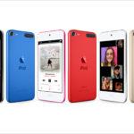 iPod touch(第7世代) ー デザインはそのままながら中身はiPhone 7相当に。携帯ゲーム機としても魅力的!(かのあゆ)