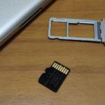 スマホのmicroSDカードのデータが壊れたときに、復元する方法(natsuki)