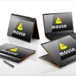 マウス m-Book Uシリーズ(U400S)- 14インチの高性能コンバーチブル2 in 1。アレにちょっと似てるかな…。