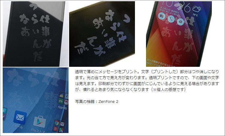 PDA工房 オリジナルプリントフィルム