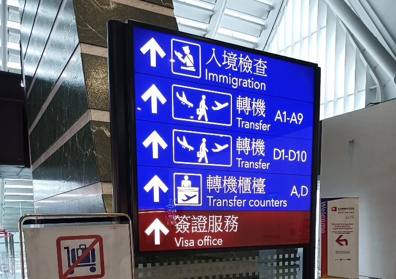 台湾にやってまいりました!