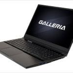 ドスパラ GALLERIA GCR2070RGF-E / GCR2060RGF-E - CPUが第9世代になったGeForce RTXシリーズ搭載の15.6インチゲーミングノート(ゆないと)