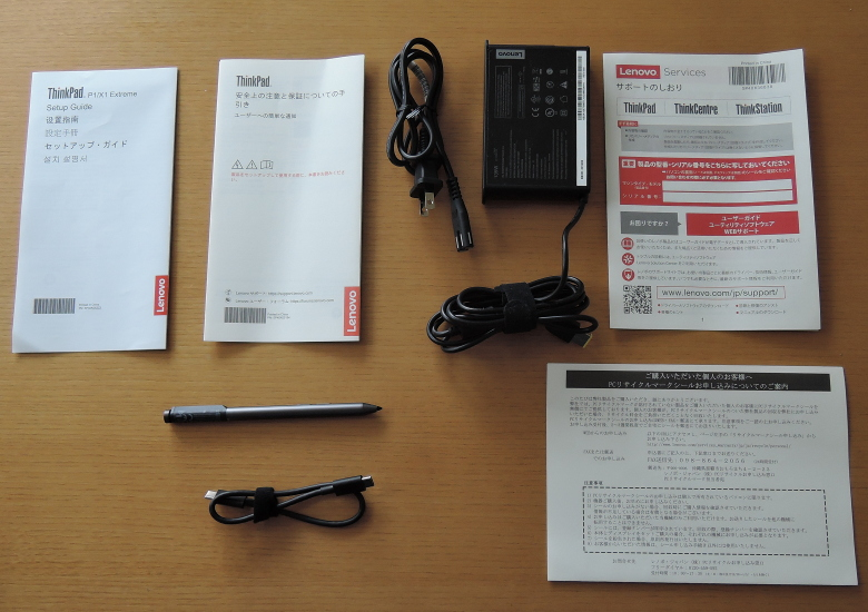 Lenovo ThinkPad X1 Extreme 同梱物