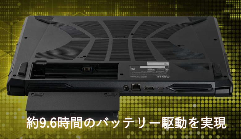 マウス G-Tune NEXTGEAR-NOTE i5565 シリーズ