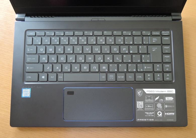 MSI PS63 Modern(PS63-8SC-035JP)キーボード