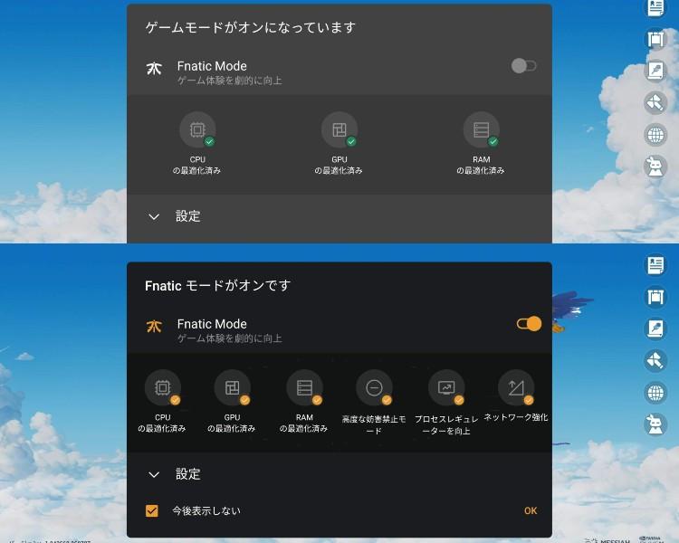 OnePlus 7 Pro レビュー Fnatic