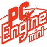 PCエンジンmini - 「ゲームに夢中だった大人たちへ」なつかしのハードがまたひとつ復刻!(壁)