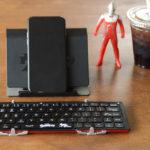 3E 3つ折りタイプBluetoothキーボード ウルトラマンシリーズ - 折りたたみ式のモバイルキーボードがウルトラマンとコラボ!