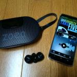 zoea-1 Bluetooth イヤホンセット レビュー - 充電ケースがポータブルスピーカーにもなるフルワイヤレスイヤホン!「一粒で二度おいしい」?(実機レビュー:壁)