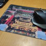 Aliexpressで賢く買い物しよう!(その2)- 自前の画像を送って、激安のカスタムマウスパッドを注文してみた(natsuki)