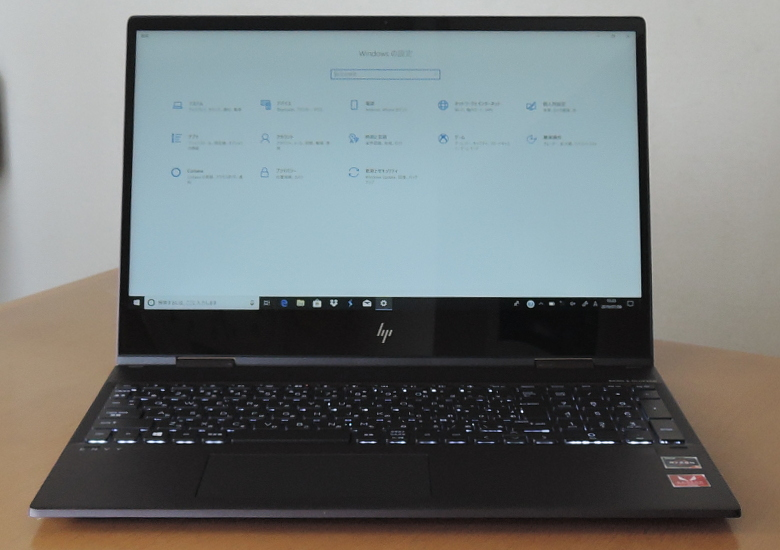 HP ENVY x360 15 正面