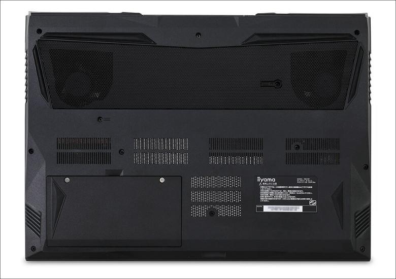 iiyama LEVEL-15FR102-i7
